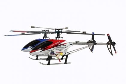 Helicopter Single Blade 3ch 7 4v 1300mah Li Po 71cm