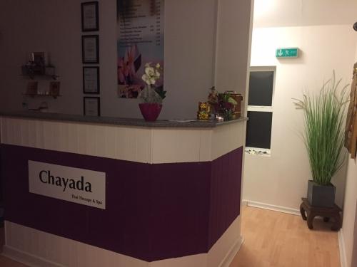 Chayada Thai Cuisine - London - aviewfrommyseat.co.uk