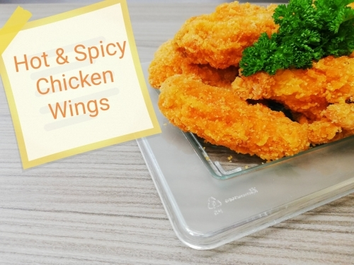 Hot Spicy Chicken Wings